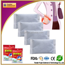 Vendor Of Metro 2015 New Factory OEM High Quality Non-woven Fabric Disposable Portable Instant Hand Warmer
