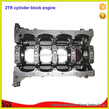 2trエンジン1140180741 11401094...