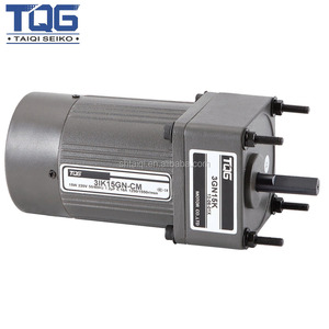 large worm gear ac motor and gearbox china ac gearmotor price gearmotors