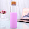 550ML Borosilicate glass drinking glass water bottle with silicone sleeve
