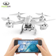 Factory supplier rc hobby S5 Optical flow spy camera wifi FPV Selfie drone with camera and screen