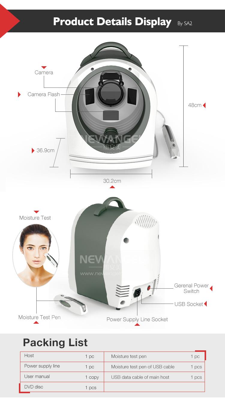 Hot sale portable facial analyzer digital skin analysis machine