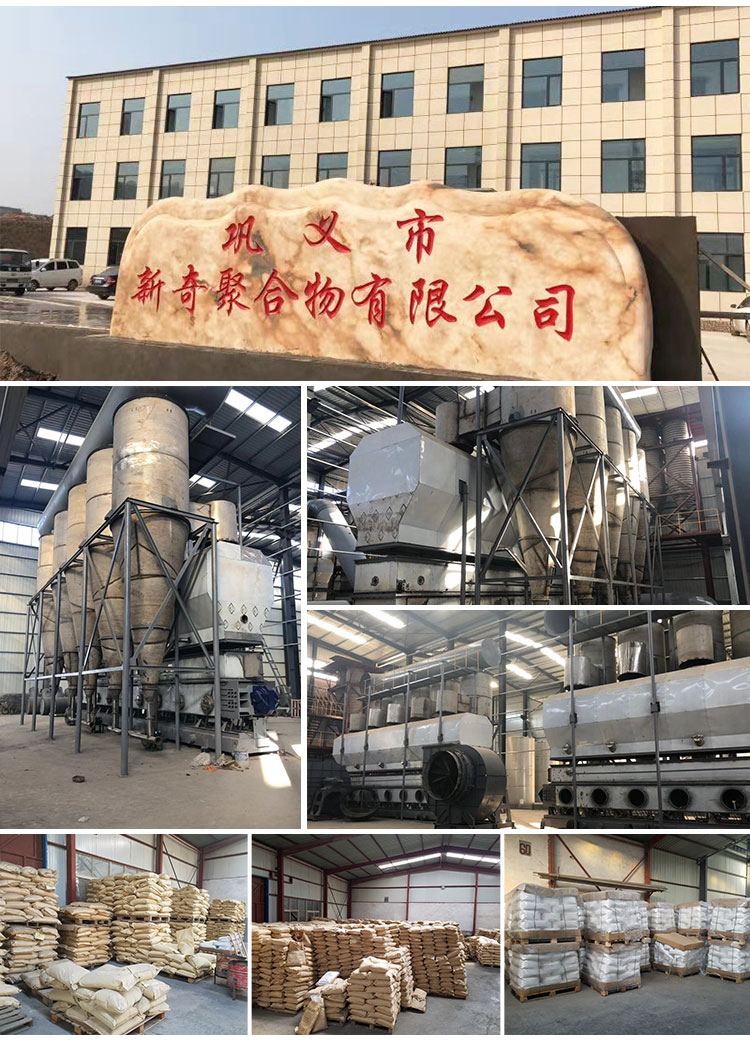 High quality sodium polyacrylamide factory Outlet