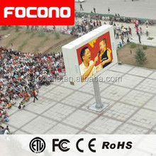 Top Quality Led Display Full Sexy Xxx Movies Video Outdoor Full Color Led Display