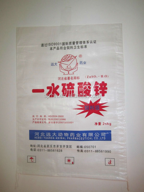wholesale agricultural pp transparent woven fabric bags for <strong>grains</strong>