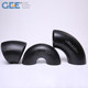90 degree black steel pipe elbow carbon steel elbow made in china