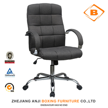 Executive Swivel Office Chair Specification Ergonomic Chair