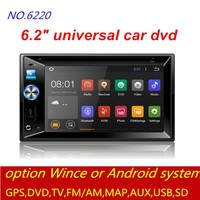 factory wholesale good quality made in china car dvd player FM/GPS/DVD/Bluetooth/USB/AUX/WIFI