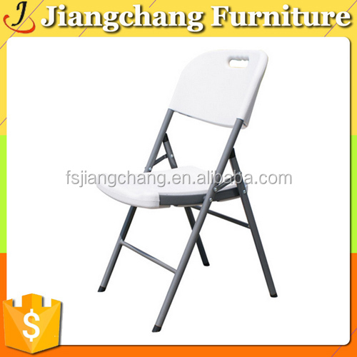 Wholesale Cheap Outdoor White Plastic Folding Chair For Sale JC-AN1227