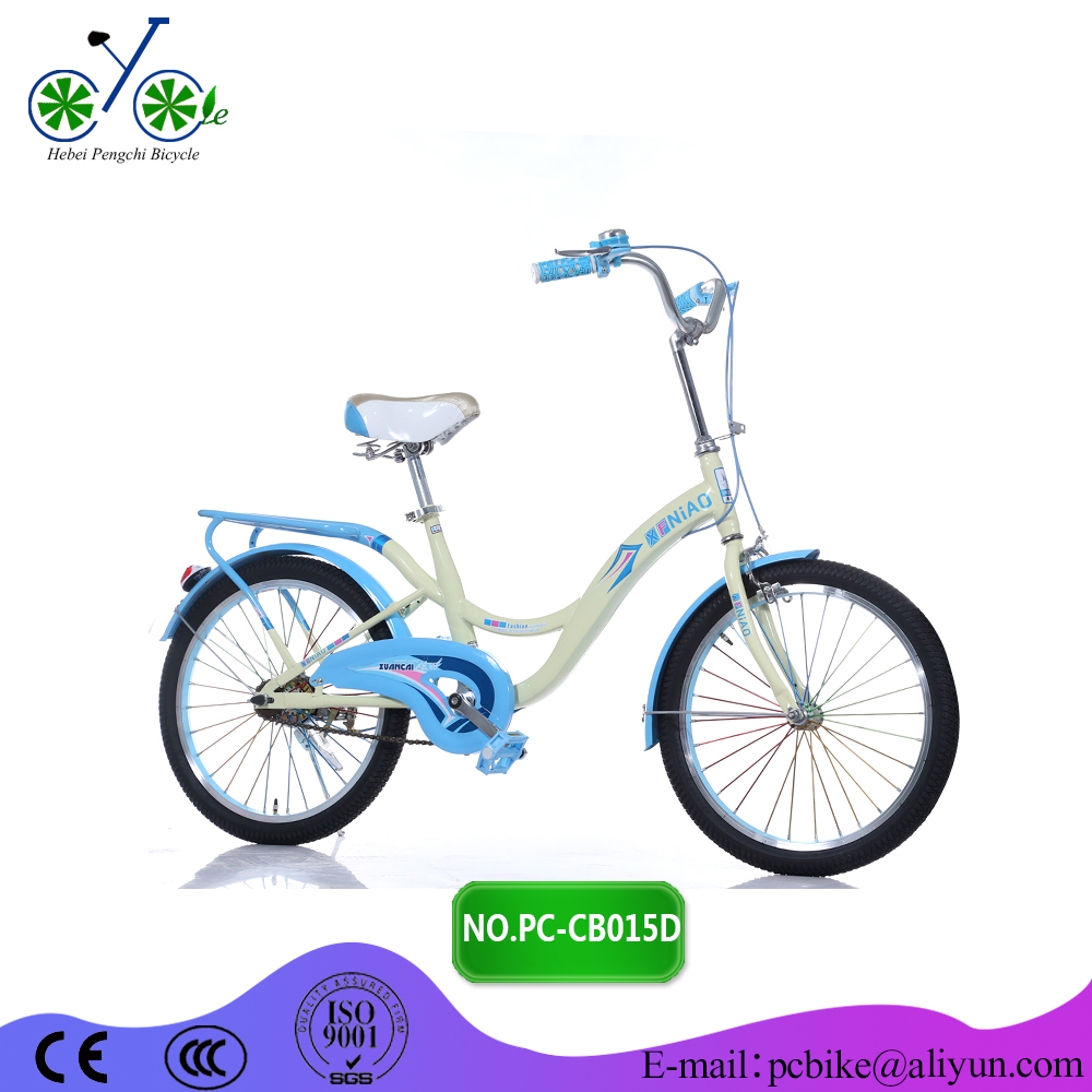 alibaba kid bike factory good quality bicycle parts/bicycle accessory