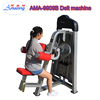 Fitness Equipment Lateral raise&Delt Machine/Arm trainer to ascend gym equipment/Shoulder Press Machine
