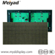 32*16 Single Color Yellow P10 Outdoor LED Screen Module