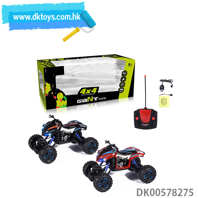 1:14  4 Channels Motorcycle Off-Road R/C Toy Vehicle Remote Control Cars