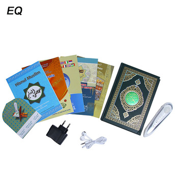 2017 al quran book with read pen arabic to urdu translation dictionary