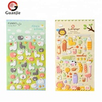 Kids adhesive 3D puffy foam animal cartoon sticker cute