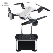 SG700 Lipat <span class=keywords><strong>Mini</strong></span> <span class=keywords><strong>RC</strong></span> <span class=keywords><strong>Drone</strong></span> Quadcopter dengan 2MP Kamera HD dan Wifi FPV Remote Control Vs DJI Spark <span class=keywords><strong>Drone</strong></span>