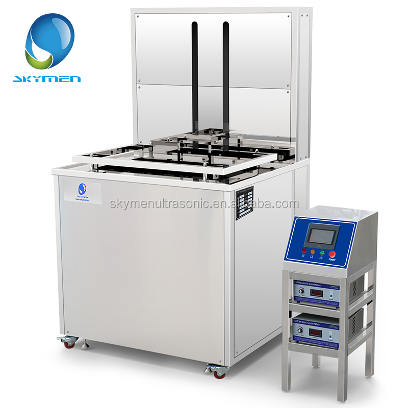 Automobile transmission gear shaft ultrasonic cleaning equipment with auto lifting