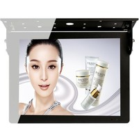 "Bus MP4 Media Players 17"" Roof Fixing LCD Digital Signage"