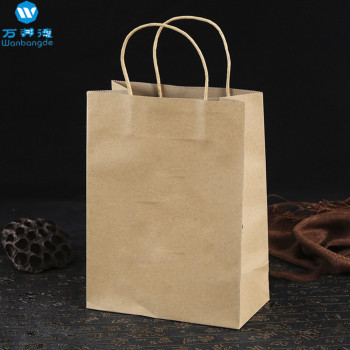 Custom Portable Kraft Paper Personalized Packaging Bags