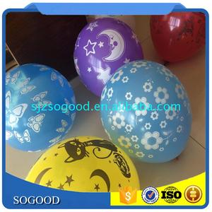 Low Price slogan printed balloon With Promotional