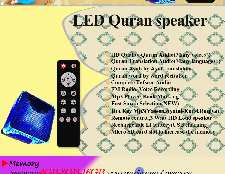 Holy LED Quran Berbicara Al Qur'an Buku Gratis Download MP3 Urdu Terjemahan Lampu LED Berkualitas Quran Speaker Lampu