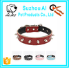 Leather Rivet Studded Spiked Dog Collar