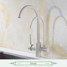 FLG фильтр кухонный кран на бортике кухонный смеситель кран для раковины 360 Вращение с очисткой воды особенности смесители 1023-33YM(Китай)