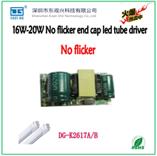 china supplier flicker free 16w-20w end cap tube led drivers 240ma constant current led tube driver without frequently-flash