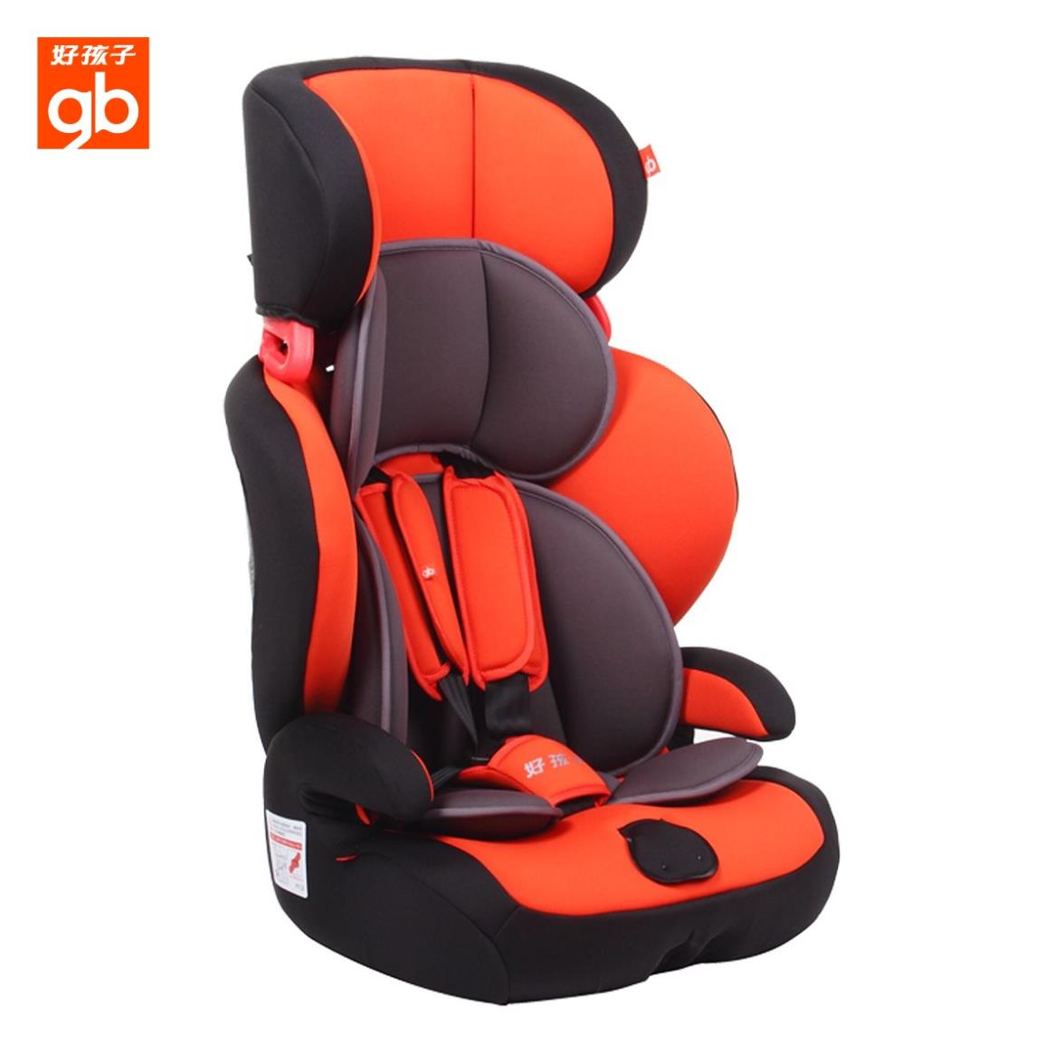 Get Quotations Goodbaby Child Car Safety Seat European Standard Baby Infant Seats CS901