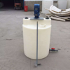 300L chemical tank for pump,Chemical tank for watertreatment