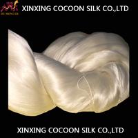 Factory manufacturer supply 3A/4A grade mulberry silk/ raw silk yarn