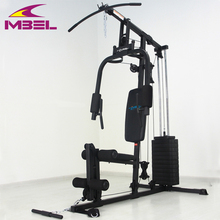 Total Sports America HG2109 Home Gym Equipment