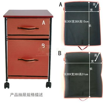 2012 New Arrival Canvas Rolling Storage Cart 2 Drawers