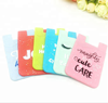Manufacturer direct silica gel flash powder Christmas silicone mobile phone set bank card set