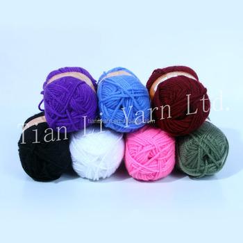Persian Black Silk Ribbon Yarn Acrylic Yarn Hand Knitting Yarn - Buy Hand  Knitting Yarn,Persian Black Silk Ribbon,Soft Acrylic Yarn Product on