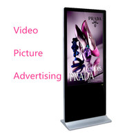 "floor standing 43"" advertising display with software for hotel mall"