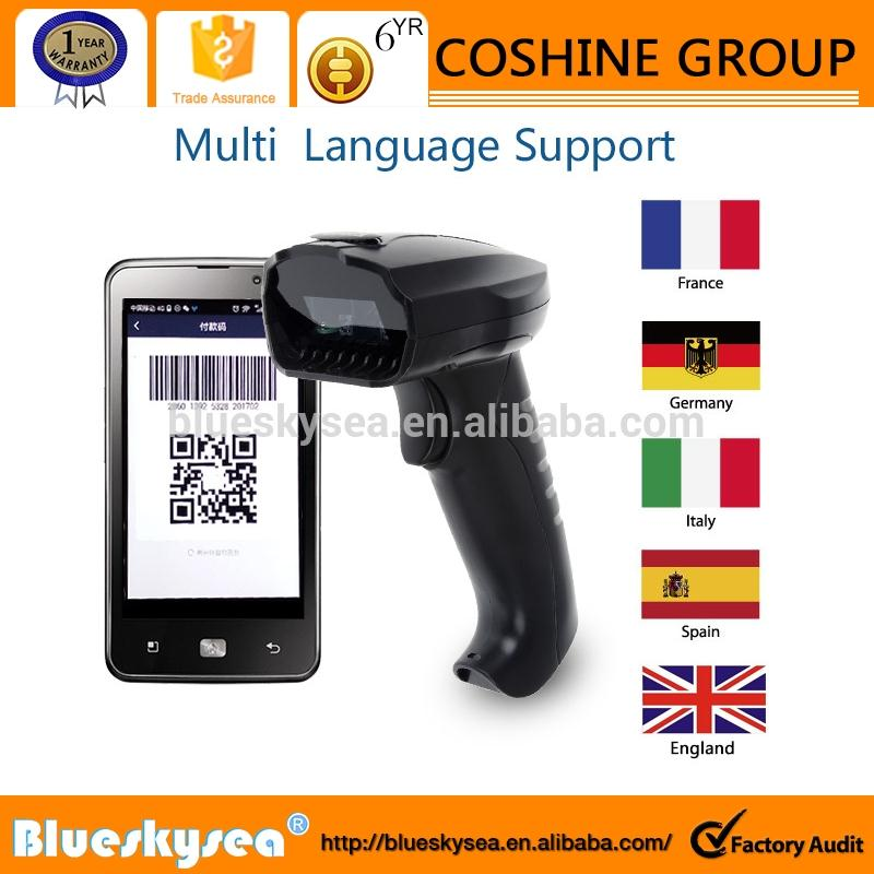 USB 2D QR Barcode Wired Scanner QR Code PDF417+USB Cable&Virtual COM Port on PC