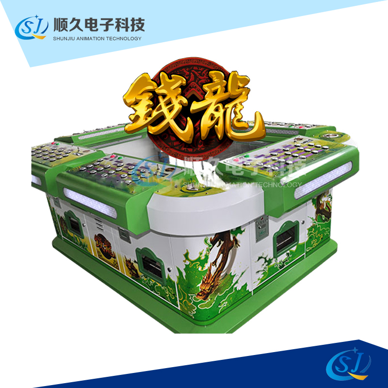 2015 new gambling machine coin operated slot-Gold Dragon for casino
