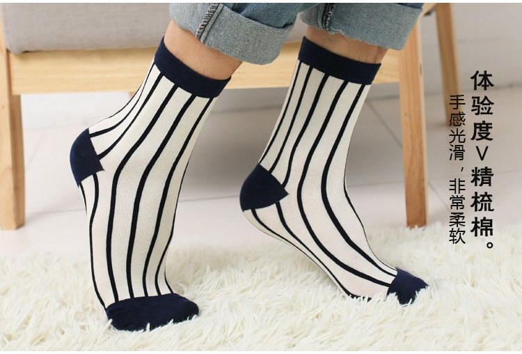 men dress socks white and black Warm England grid men's thick winter elite socks