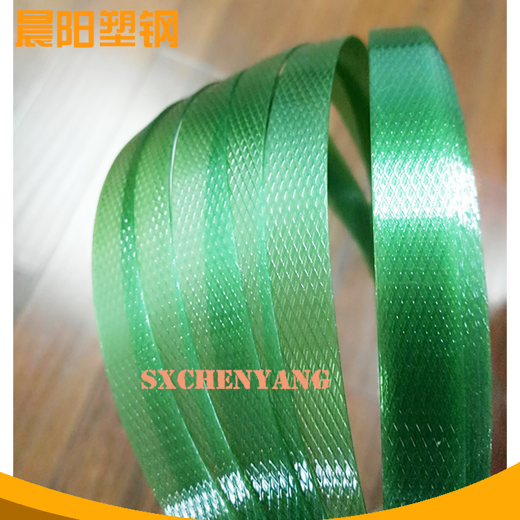 China Supplier Sell Cardboard box packing strap machine plastic strap High quality fully automatic PET strap