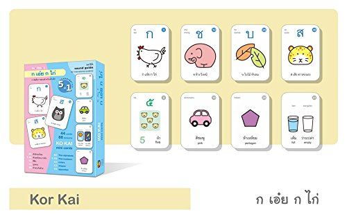 Learning Thai Language 44 Thai Consonant Cards 5 in 1 for International Students , Food Grade Color Printing