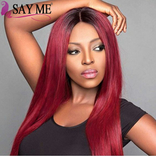 Ombre Colored Two Tone 1b Burgundy Brazilian Straight Zury Hair