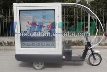 Mini LED Light Box Advertising vehicles/Electric environmental friendly scooter