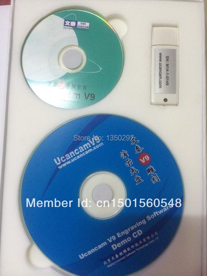 Genunie Ucancam гравировка программное V10 ( стандартная версия ) для чпу гравировка ( g-кода ), Cam программное обеспечение сделать gcode