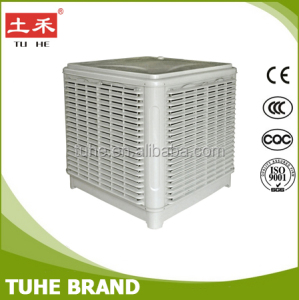 Foshan chicken house evaporative cooling system air cooler design