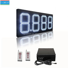 China canton fair RF outdoor IP65 7 segment led digital display supermarket price sign