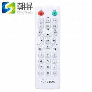 world max v88 a95x t95 android tv box remote control