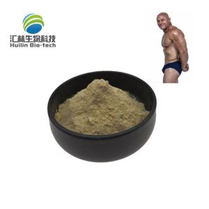 Maca Powder, Maca Powder Suppliers and Manufacturers at