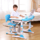 Children table chair study homework safe pp plastic height adjustable kids table