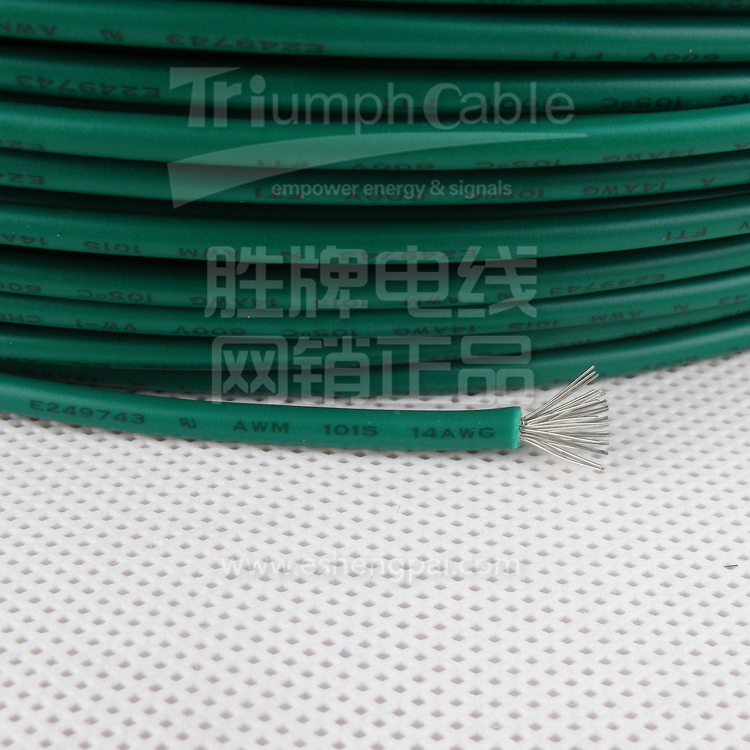 600V 5AWG UL1015 high volt copper wire CE certificate 105C VW-1